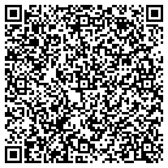 QR-код с контактной информацией организации ООО Меранти