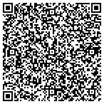 QR-код с контактной информацией организации ООО Лидсервис