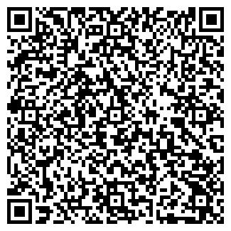 QR-код с контактной информацией организации КРОХА+
