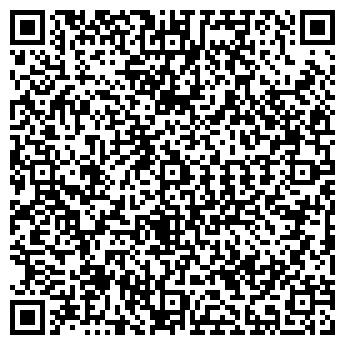 QR-код с контактной информацией организации СИБКАЗСЕРВИС ТОО