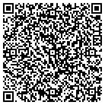 QR-код с контактной информацией организации Я САМА