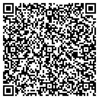 QR-код с контактной информацией организации К И М