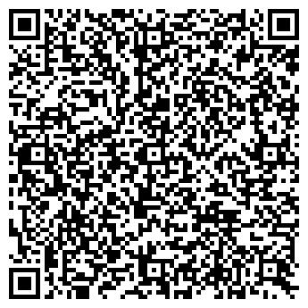 QR-код с контактной информацией организации ОТДЕЛ.КА