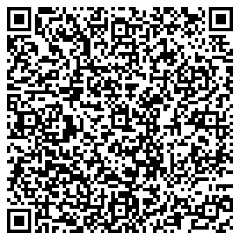 """QR-код с контактной информацией организации ООО """"Данила - Мастер"""" Саранск"""