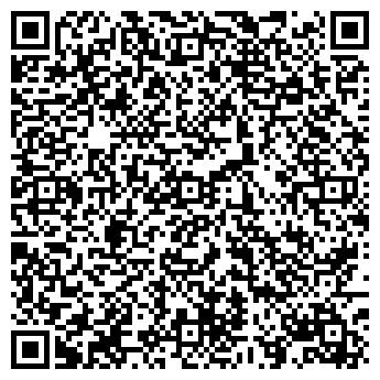 QR-код с контактной информацией организации ЛЮБИМЧИК