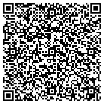 """QR-код с контактной информацией организации ТОО ARTA TRADE """"Арта Трэйд"""""""