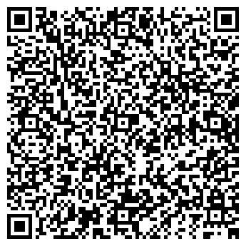 QR-код с контактной информацией организации ЗЕЛЕНОГРАД-ЛАДА