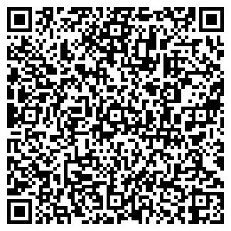"""QR-код с контактной информацией организации ООО ТПФ """"Полюс"""""""