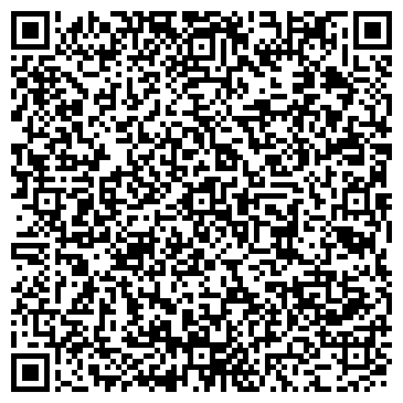 QR-код с контактной информацией организации Аппаратная косметология Бишкек LStudio Аппаратная Косметология Бишкек LStudio