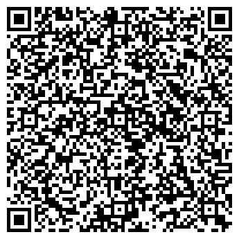 QR-код с контактной информацией организации АВТО-РЕКОРС