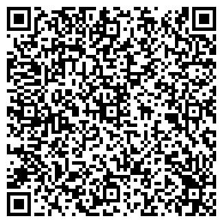 QR-код с контактной информацией организации ДЭ-ИКС