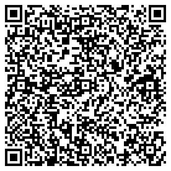 QR-код с контактной информацией организации РЕЧНОЕ ТРАНСПОРТНОЕ ПРЕДПРИЯТИЕ