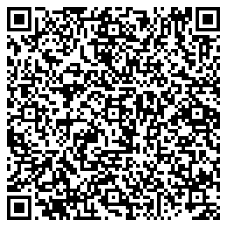 QR-код с контактной информацией организации тоо СеверКонструкцияСтрой