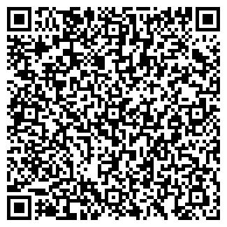 QR-код с контактной информацией организации № 4 СГАТП, ОАО