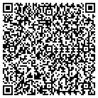 QR-код с контактной информацией организации № 6 СГАТП, ОАО