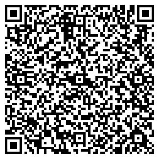 QR-код с контактной информацией организации ООО Белохрангарант