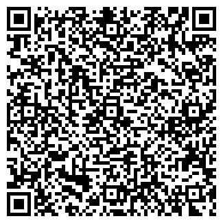 QR-код с контактной информацией организации ООО Белохранспектр