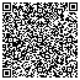 QR-код с контактной информацией организации ООО Стройкомбел