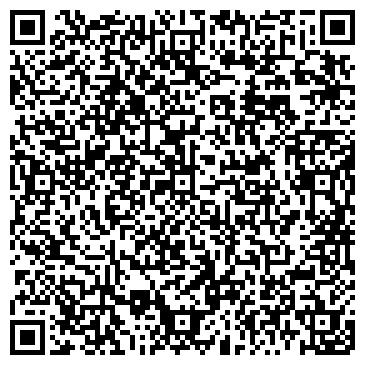 """QR-код с контактной информацией организации ОсОО """"Younglim Интерьер"""""""