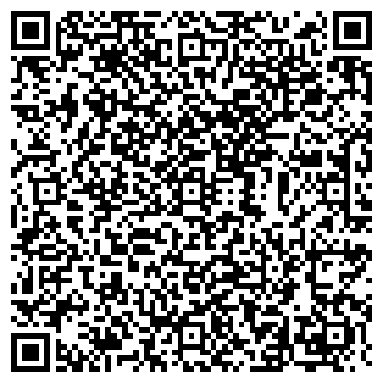 QR-код с контактной информацией организации МЕЖГОРОДТРАНС, ОАО