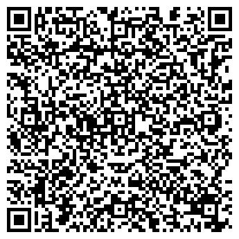 QR-код с контактной информацией организации ООО X - project