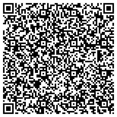 """QR-код с контактной информацией организации ООО Домашняя гостиница """"Welcome"""""""