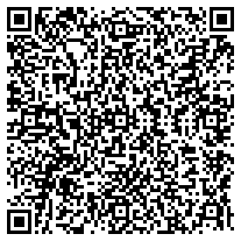 QR-код с контактной информацией организации ТРАНС ПРОФИ, ООО