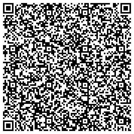 QR-код с контактной информацией организации ГУДО Гостиница при Республиканском центре повышения квалификации руководящих работников и специалистов