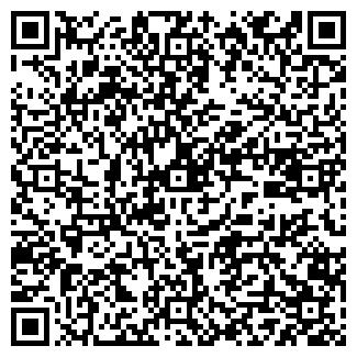QR-код с контактной информацией организации ВЕРК, ООО