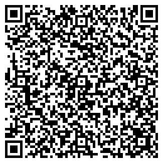 QR-код с контактной информацией организации ООО ГК Ультра - К