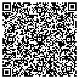 QR-код с контактной информацией организации СОЯ ТОО