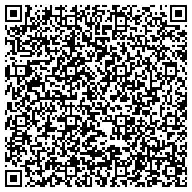 QR-код с контактной информацией организации СПЕЦИАЛИЗИРОВАННОЕ ПОХОРОННОЕ БЮРО РИТУАЛЬНЫХ УСЛУГ, ООО