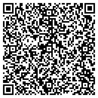 QR-код с контактной информацией организации СПС НАТРОН, ООО