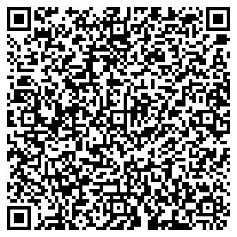 QR-код с контактной информацией организации ТРАУР ООО СПС