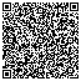 QR-код с контактной информацией организации ПАМЯТНИК