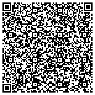 """QR-код с контактной информацией организации ООО Типография """"Элис Групп"""""""