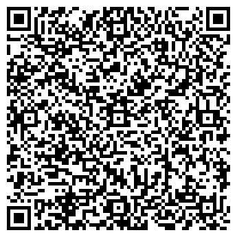 QR-код с контактной информацией организации ООО ANT STUDIO