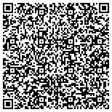 QR-код с контактной информацией организации КЫРГЫЗТЕЛЕКОМ ОАО НООКАТСКОЕ ОТДЕЛЕНИЕ