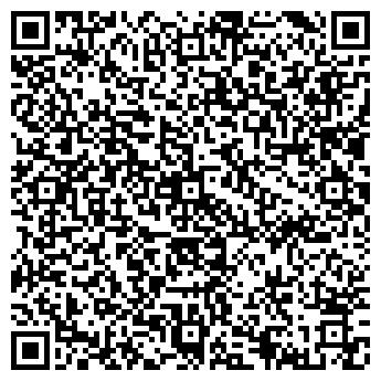 QR-код с контактной информацией организации Свадебный салон Свадебный Мир