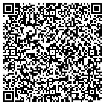 QR-код с контактной информацией организации СТАЛЬРЕСУРС-ИНВЕСТ ТОО