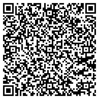 QR-код с контактной информацией организации ЗАО МОСОБЛСТРОЙ № 3