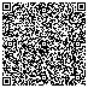 QR-код с контактной информацией организации ООО Вивальди!