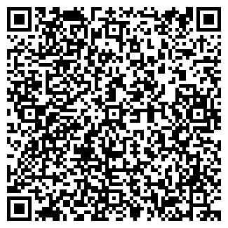 QR-код с контактной информацией организации МУ ОЗЁРСКОЕ УКС