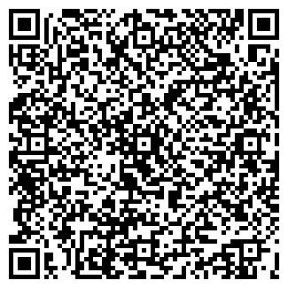 QR-код с контактной информацией организации МАКСТИ