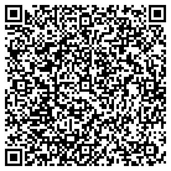 QR-код с контактной информацией организации СТАРТЕКС ФИРМА ТОО