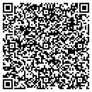 QR-код с контактной информацией организации ЮРАЛЕКС