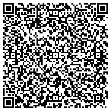 QR-код с контактной информацией организации ТОО Гүлмаржан сән үйі