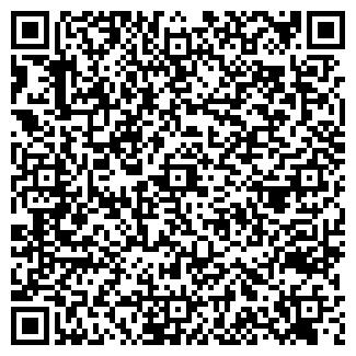 QR-код с контактной информацией организации АДВОКАТЫ