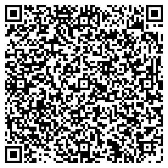 QR-код с контактной информацией организации ЭФФЕКТ