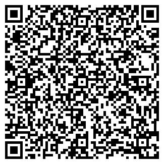 QR-код с контактной информацией организации АЛЬДАС